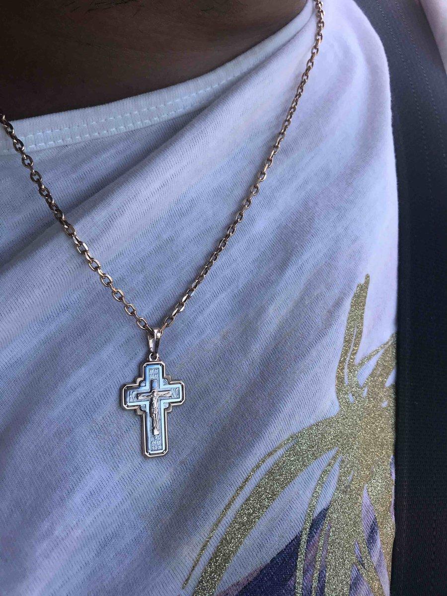 Крестик классный