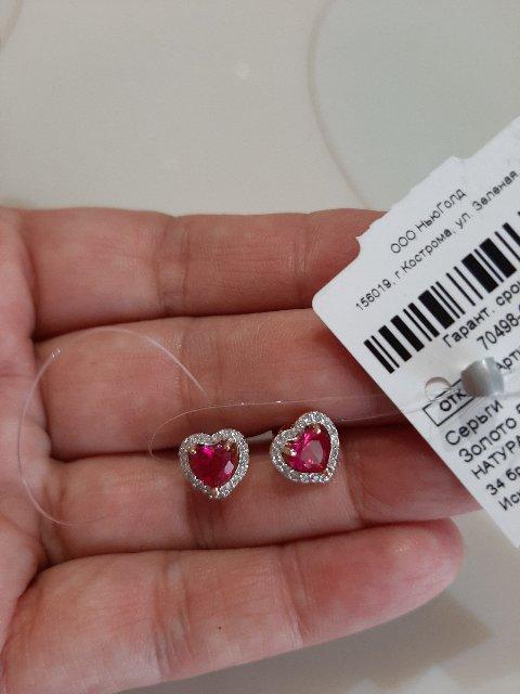 Гвоздики с рубинами и бриллиантами