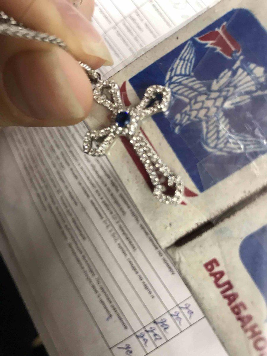 Мне понравился крест