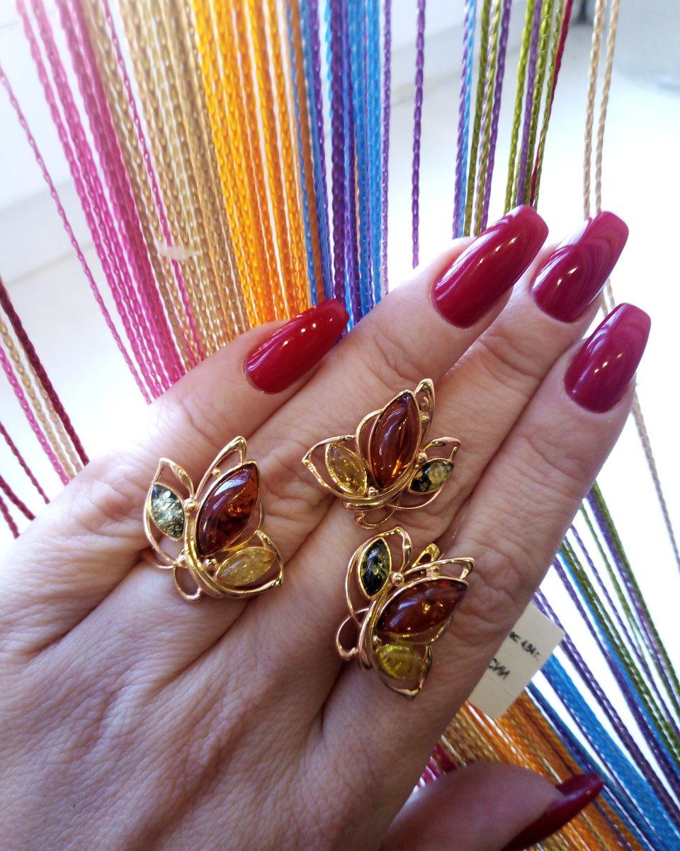 Янтарные бабочки