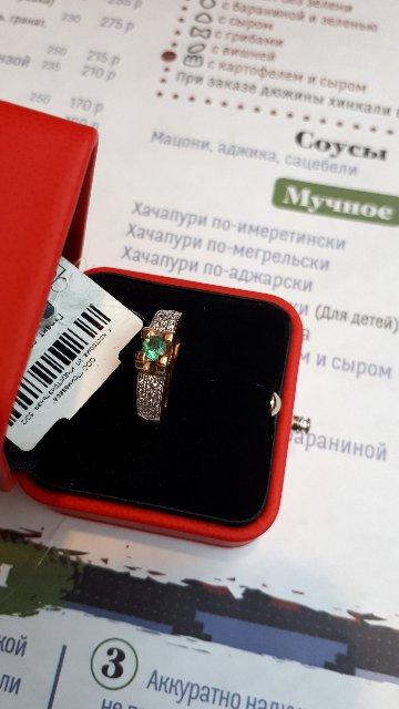 Кольцо очень красивое! Советую! Я😍😍😍