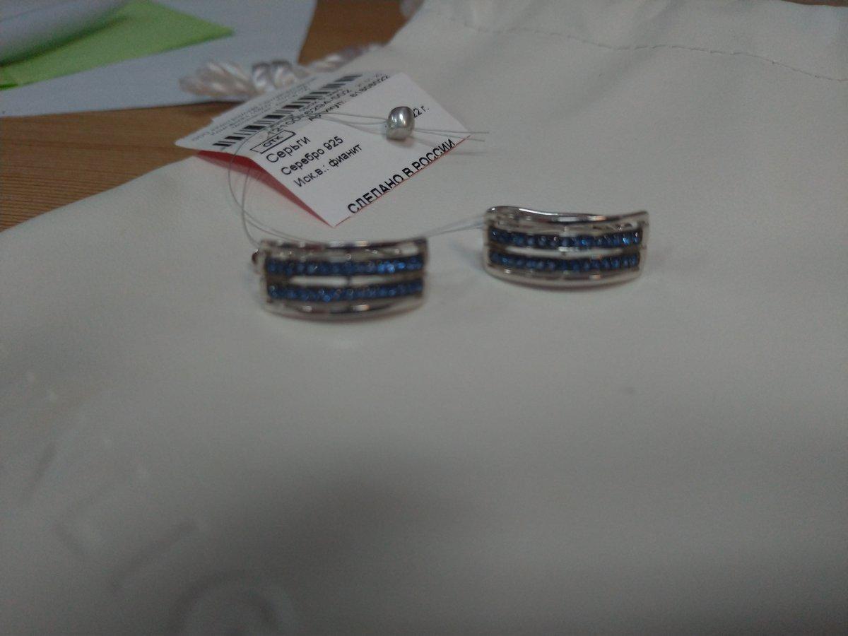 Красивые сережки
