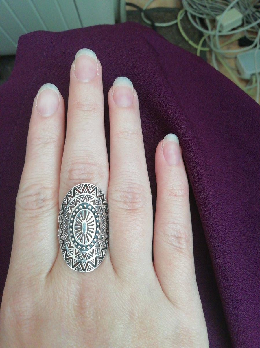 Это кольцо