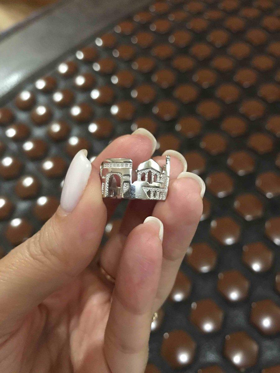 Моё кольцо