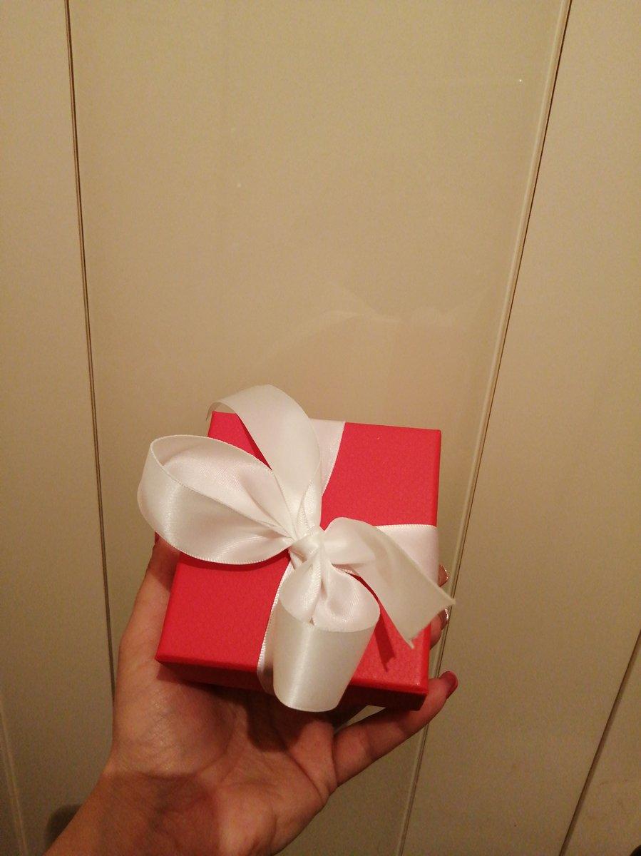 Супер подарок