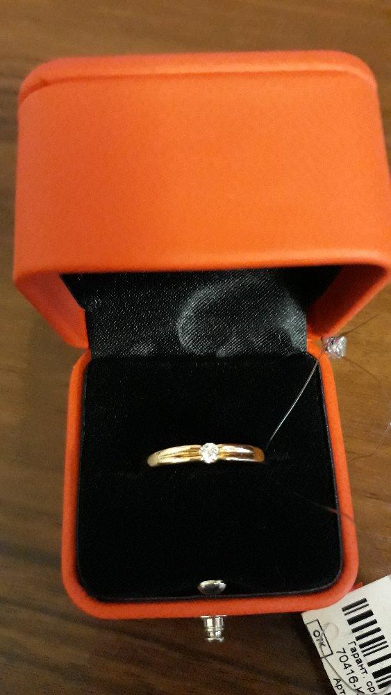 Милое колечко с бриллиантом!