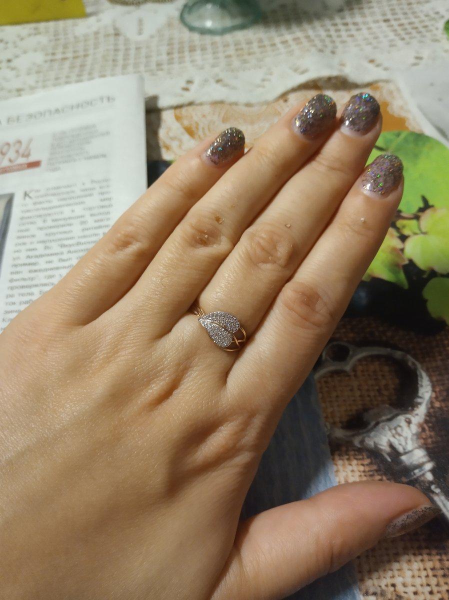Кольцо с листиком