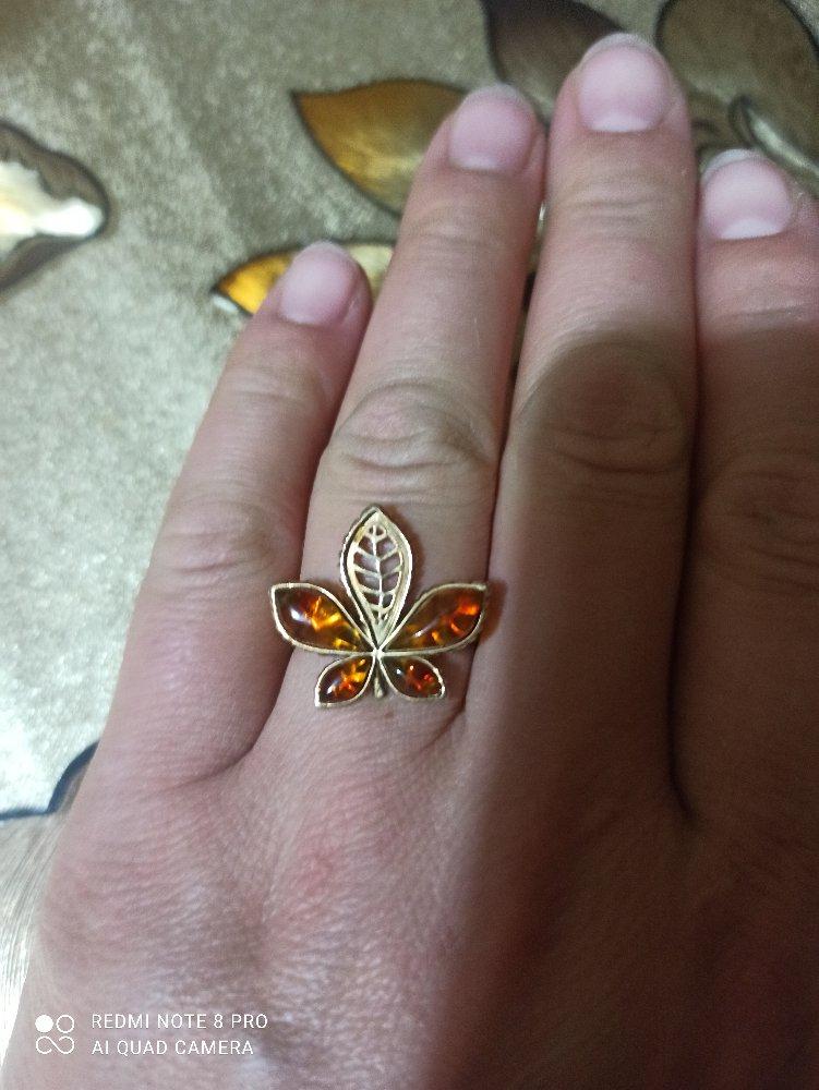 Кольцо кленовый лист