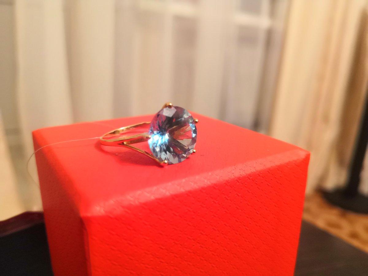 Лёдовое кольцо