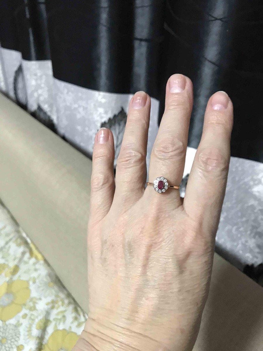 Кольцо купоеное в санлайте.