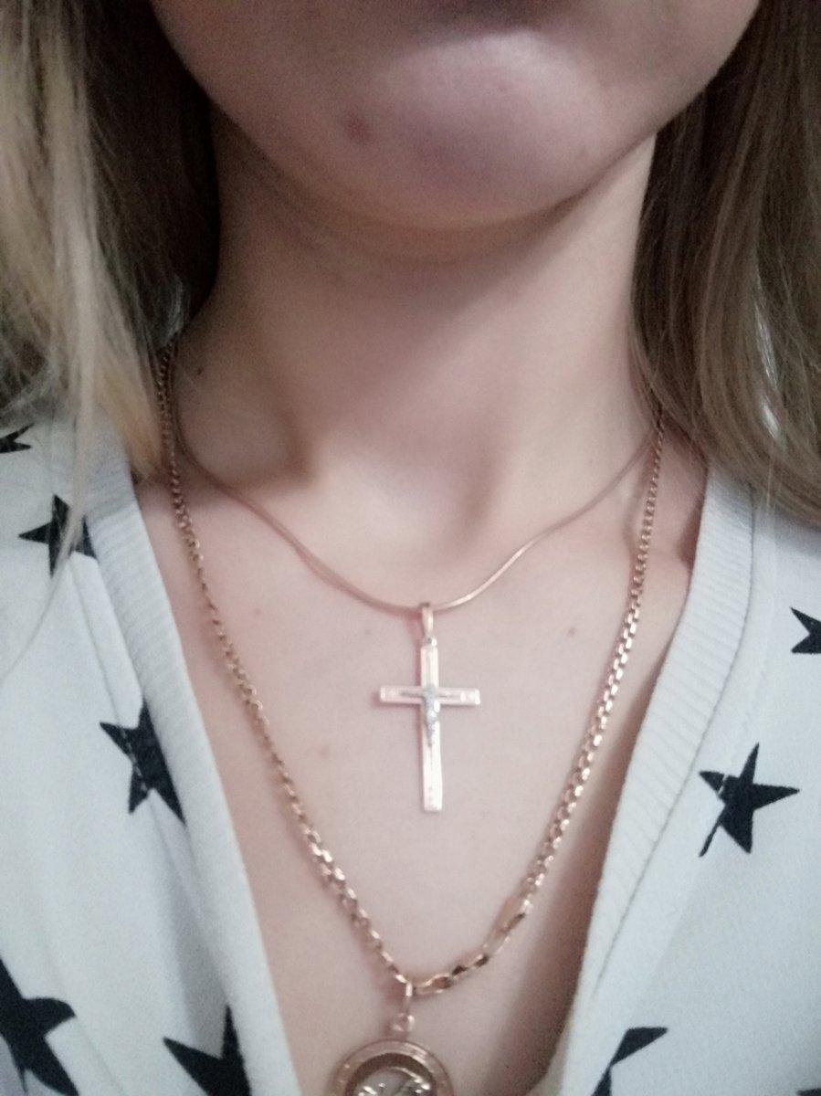 Полозоченый крестик