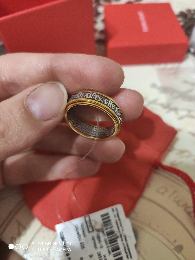 Кольцо серебряное с позолотой с молитвой.