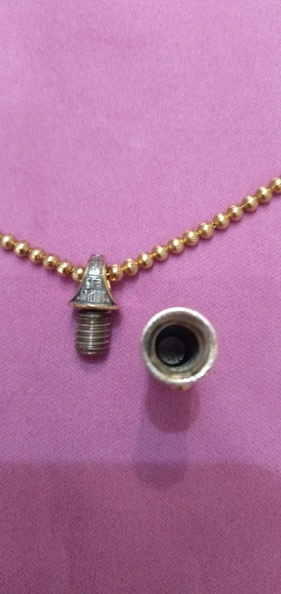 Мощевик спиридон тримифунтский