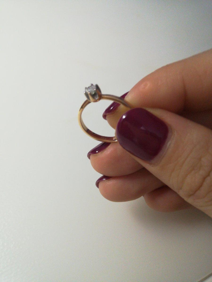 Кольцо р15,5