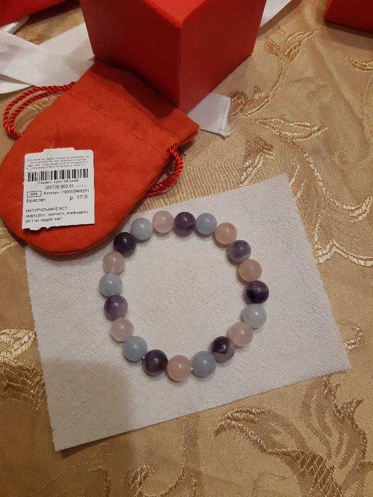 Красивый браслет из натуральных минералов