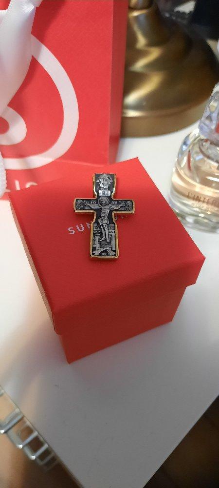 Подарок мужу на годовщину серебряной свадьбы