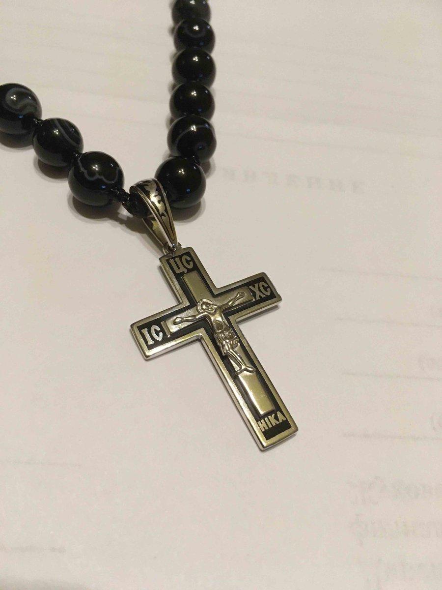 Крест провославный
