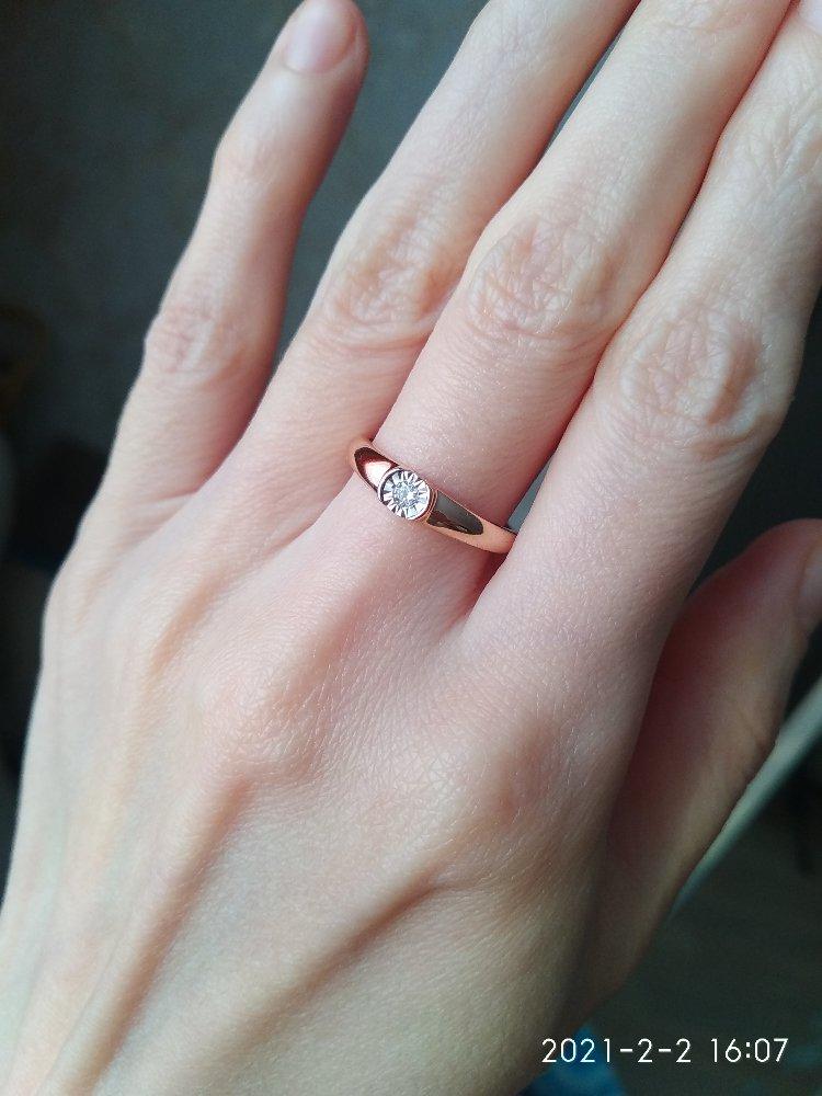 Кольцо с бриллиантом в огранке из белого золота