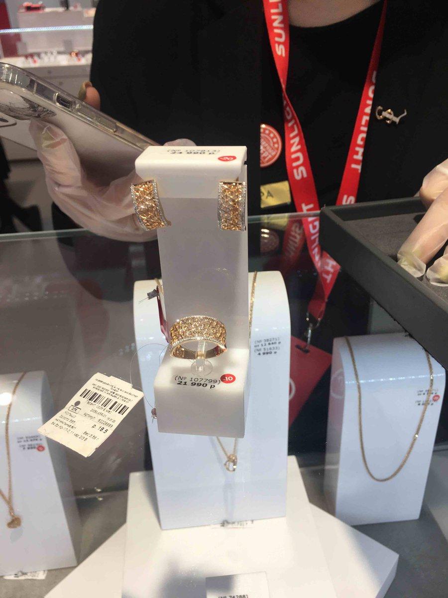 Серьги золотые с бриллиантиками