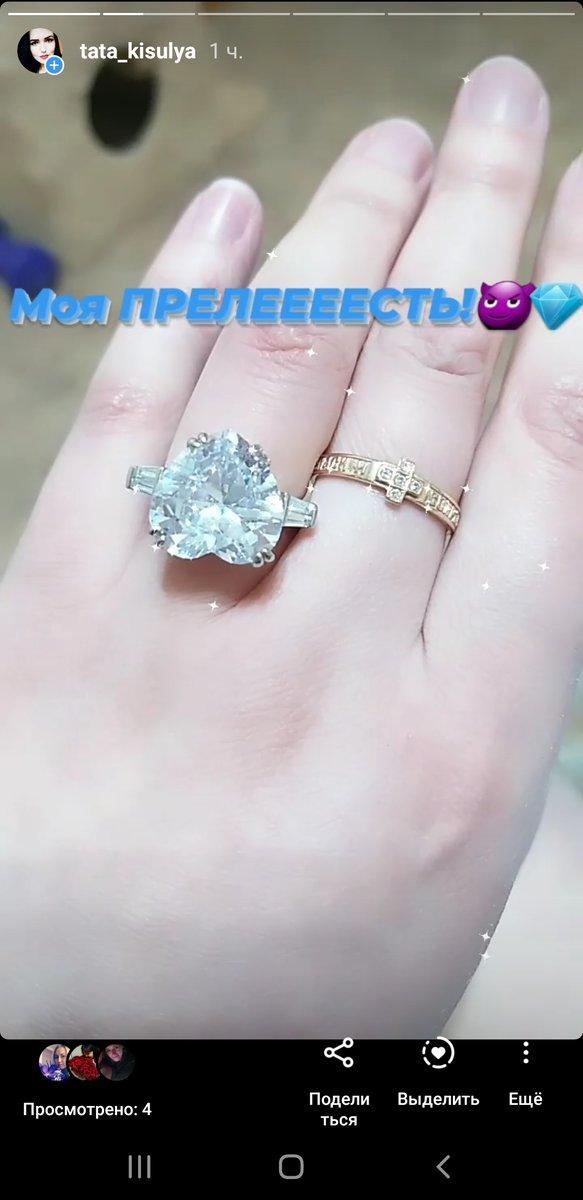 Супер бомба кольцо!!!
