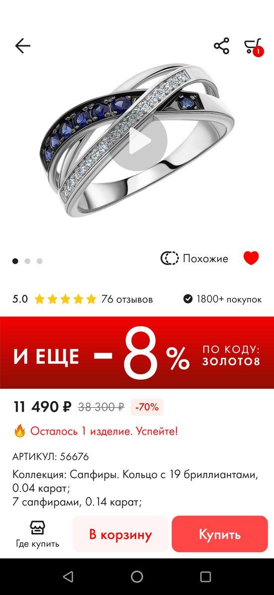 Очень нравится кольцо удобное