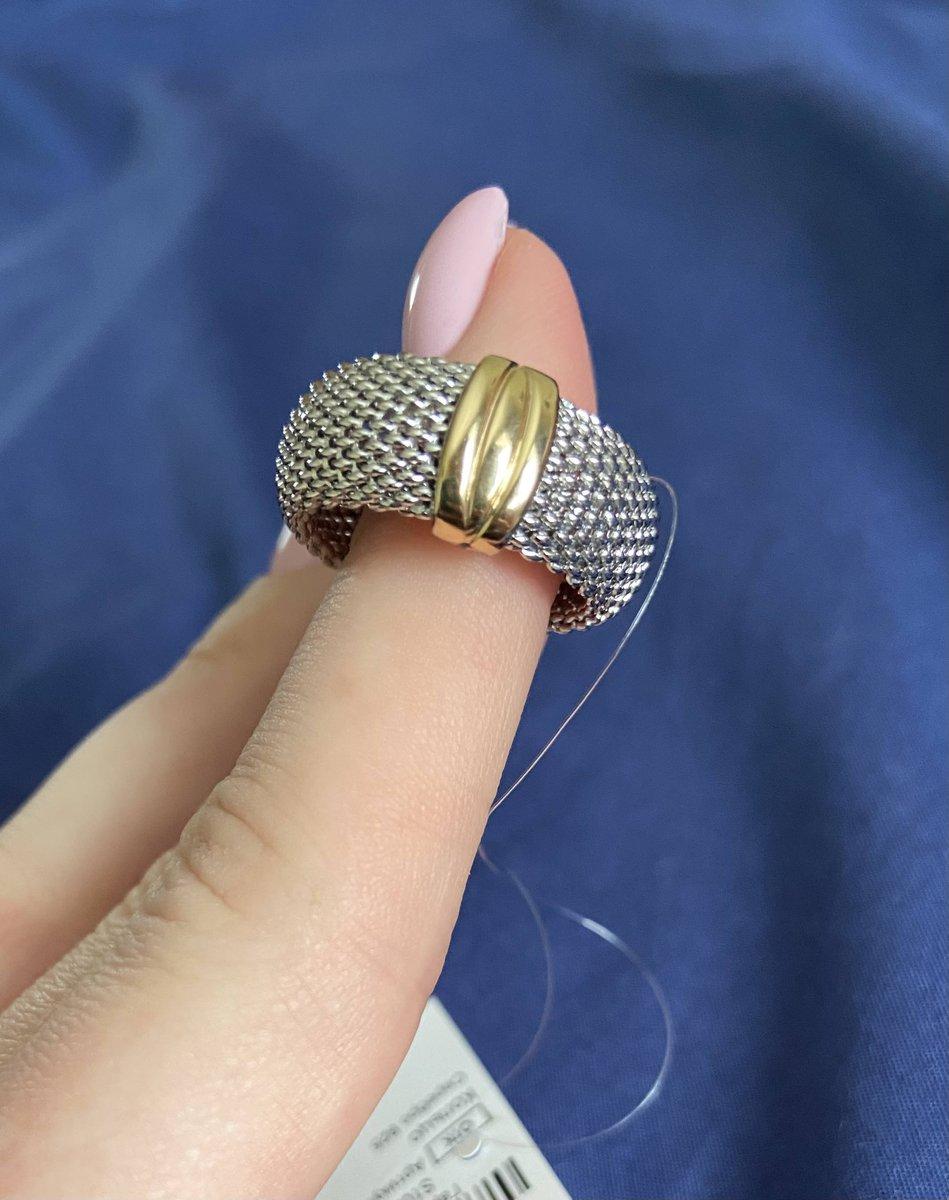 Мечтала об этом кольце