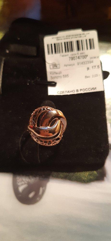 Перстень бренда сорокин