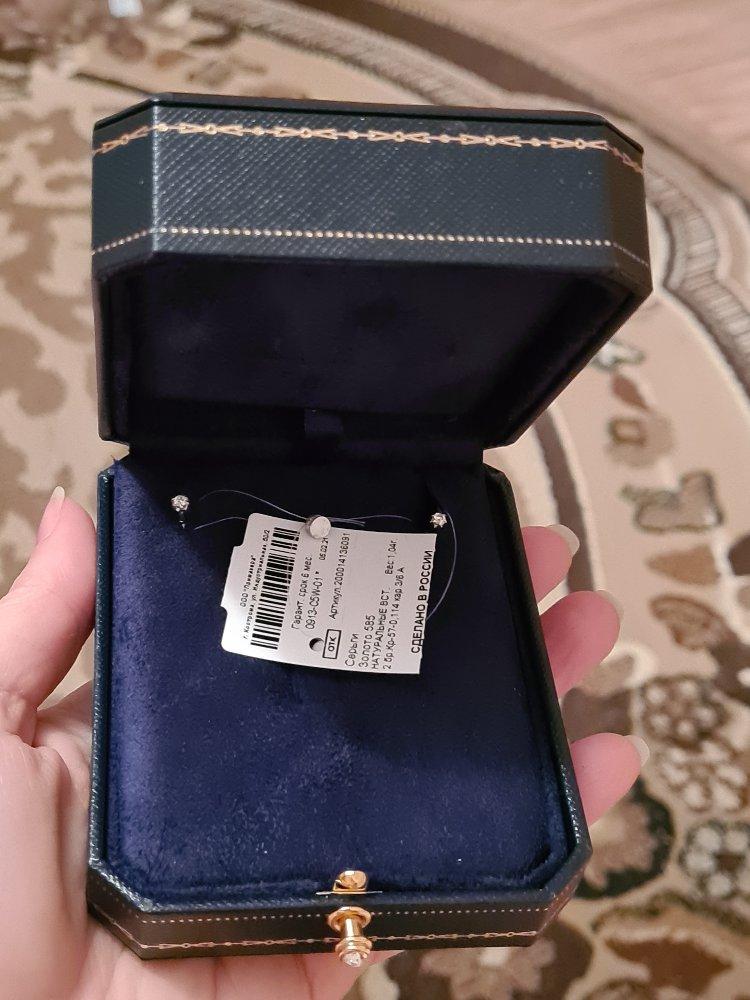 Мои бриллианты:)