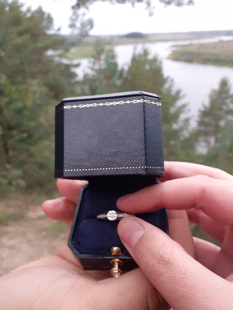 Конечно очень красивое, муж сделал предложение, я счастлива.