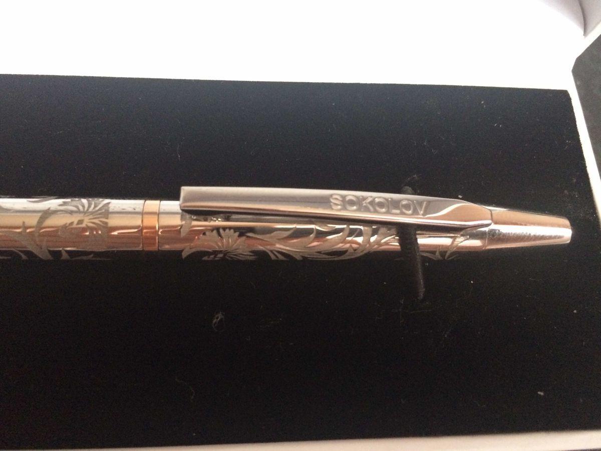 Отличная серебряная ручка