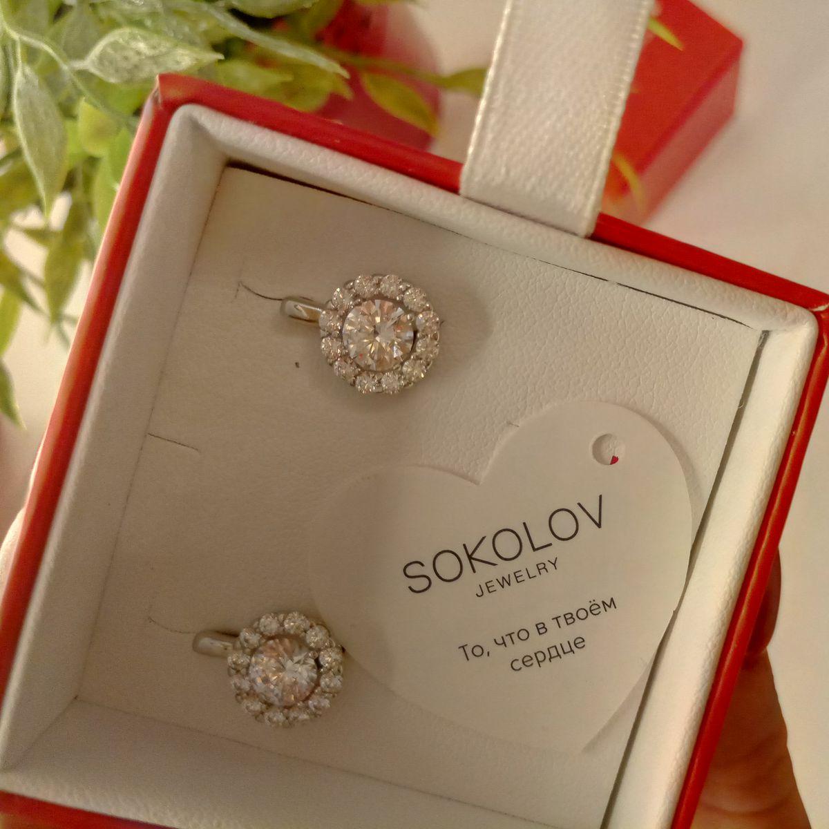 Серьги от Sokolov с камнями Сваровски