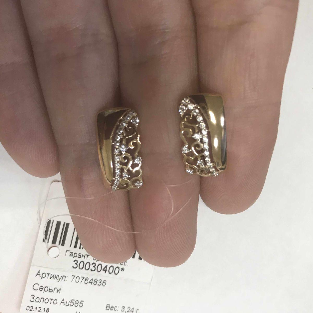 Нежные серьги из золота
