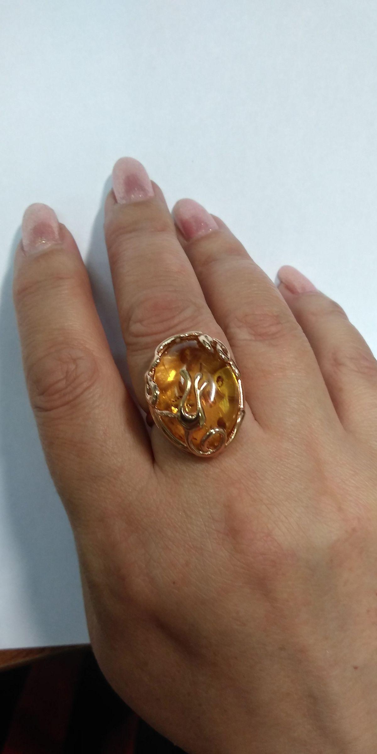 Солнечный перстень