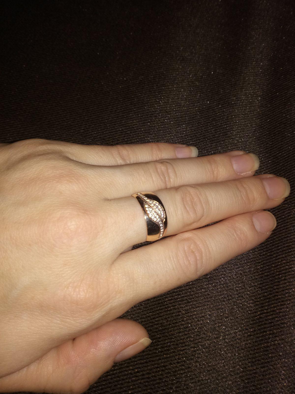 Золотое кольцо!!