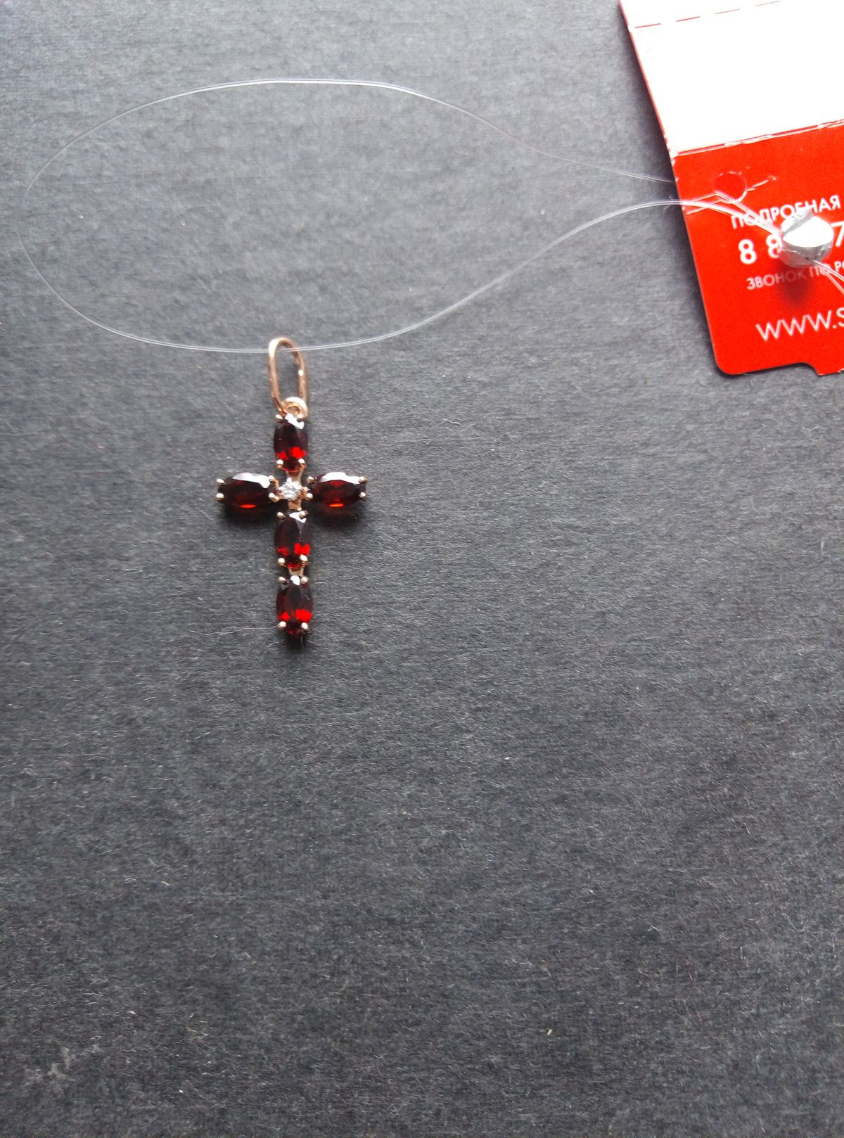 Крестик с гранатами