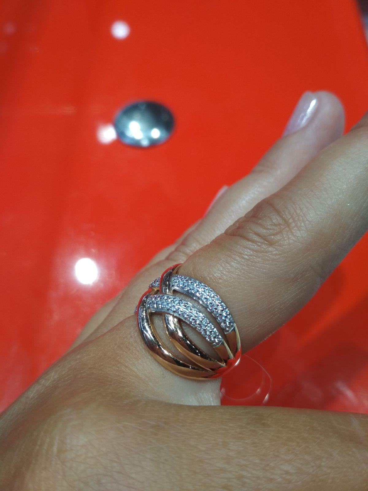 Заметное кольцо