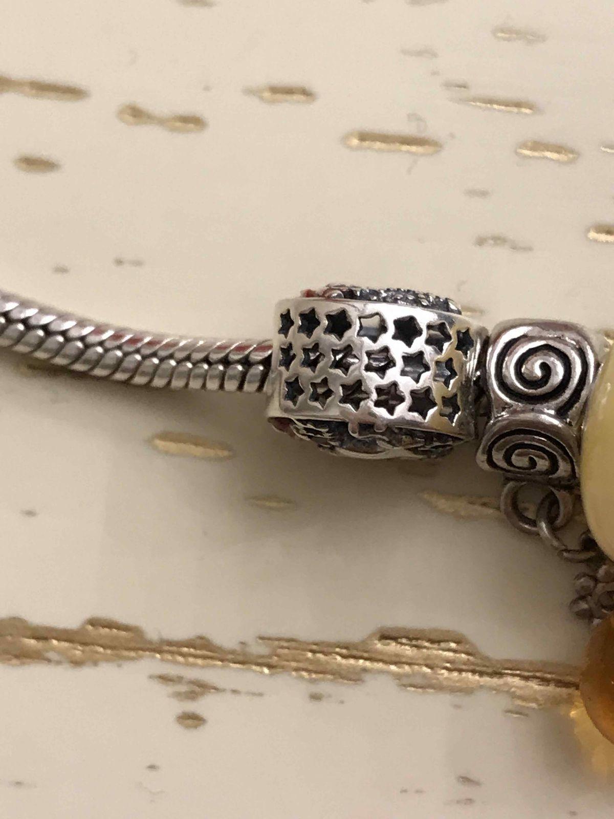 Шармик серебряный