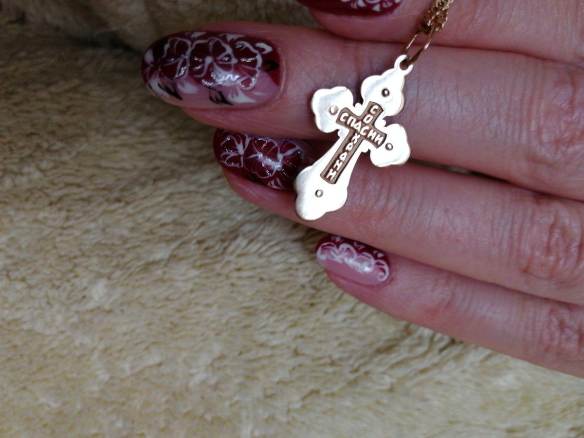 Любимый крестик