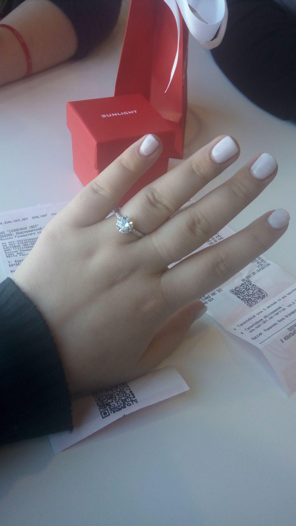 Потрясающе кольцо