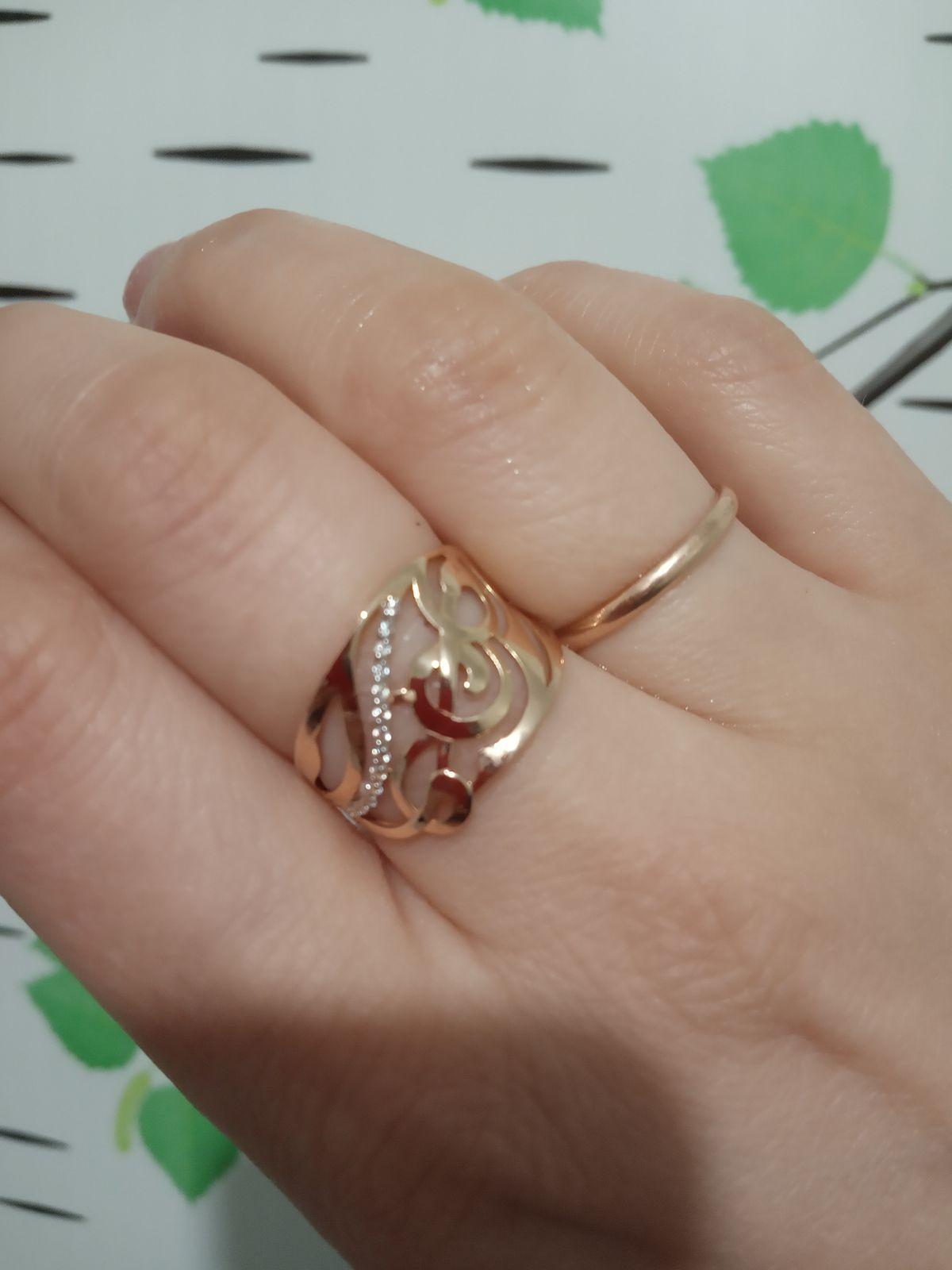 Классное кольцо )