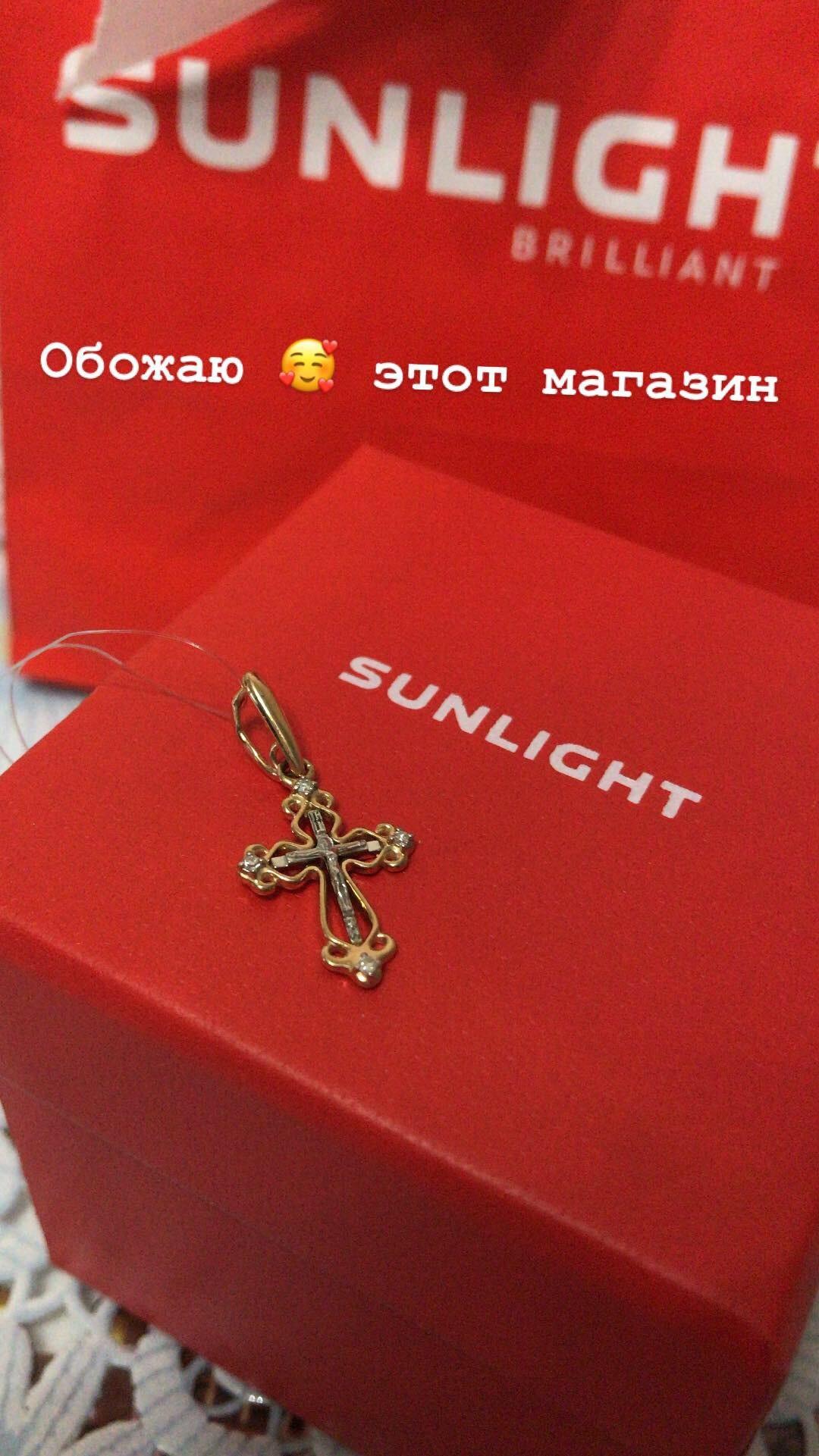 Крестик в бриллиантами