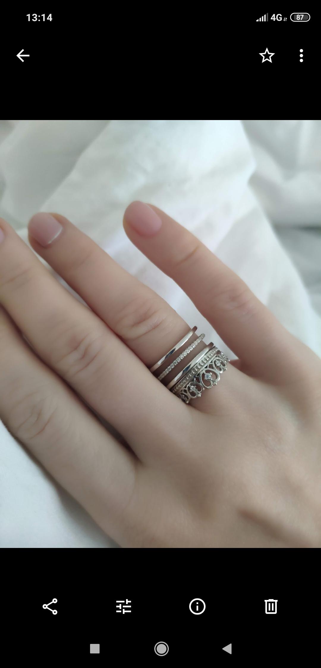 Кольцо трёх полосное